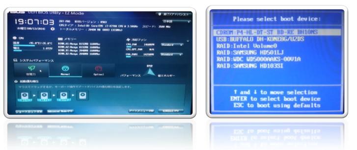 左 UEFIのCMOSメニュー  右 BIOSのCMOSメニュー